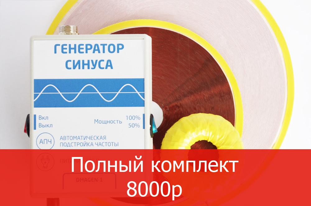 Состав белорусского монастырский чай от простатита